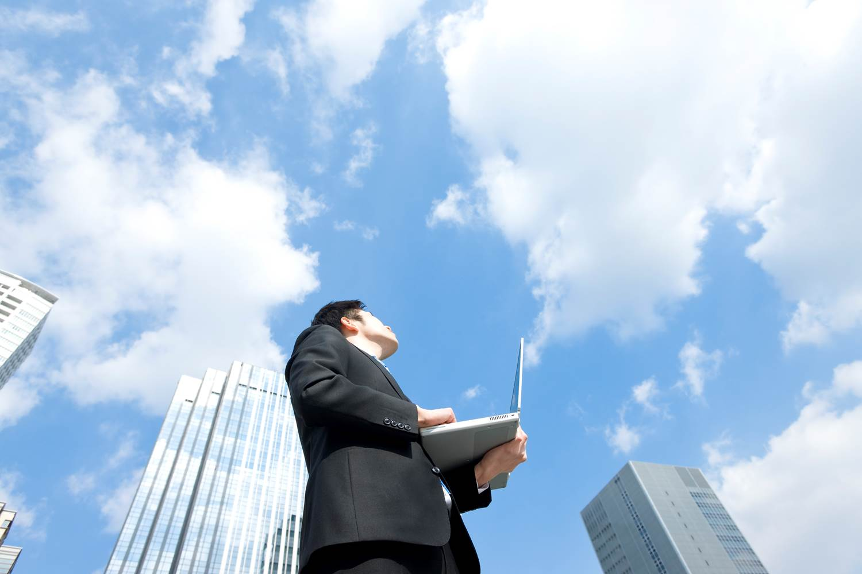 Insights: Cloud computing
